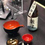 恵那醸造 純米吟醸「鯨波」無濾過生
