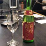 菊姫合資会社 純米酒「鶴乃里」